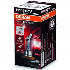 Лампа галогенная Osram OS 64211 NBU NIGHT BREAKER UNLIMITED H11 12V 55W